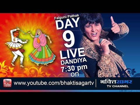 LIVE : Mangal Navratri with Garba Queen FALGUNI PATHAK 13102013...