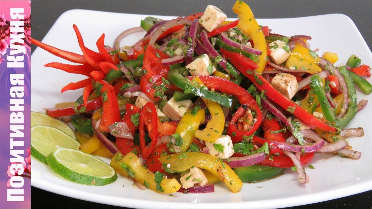 Салат с курицей и болгарским перцем простой рецепт 170