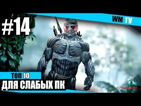 ТОП 10  - Лучших игр для слабых ПК #14