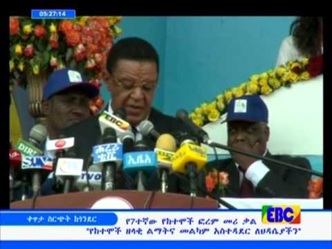 Dr. Mulatu Teshome On Gondar City