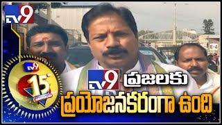 15th Anniversary: Kona Raghupathi best wishes to TV9