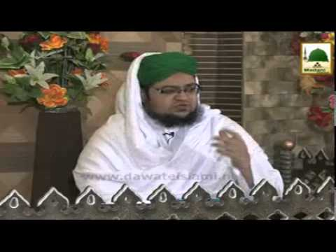Faizan e Ilm Ep#102 -  Mufti Muhammad Qasim Attari
