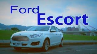 Ford Escort 務實的家庭房車 試駕- 廖怡塵【全民瘋車Bar】78