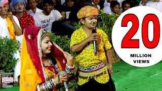 Comedy || Manish Chella || Priya Rathod || Live Hit Rajasthani Comedys || H.D Comedys