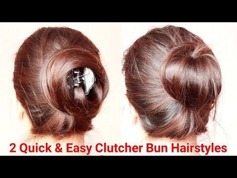 Voluminous Bun/Juda Using Clutcher|Everyday Hairstyles|Clutcher Bun Hairstyles|AlwaysPrettyUseful