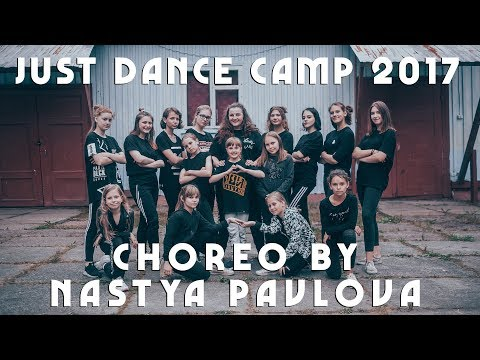 Drake - Started From The Bottom | Choreo by Nastya Pavlova | Just Dance Camp 2017
