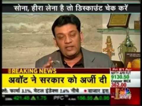 CNBC Awaaz Awaaz @ 9 21 April 2017 02min 41sec Malabar Gold & Diamond   Akshaya Tritiya Discount Off