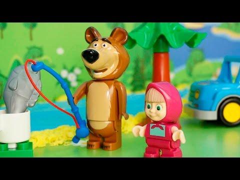 Видео для детей с игрушками Маша и Медведь компании PlayBIG Bloxx  - Рыбалка!