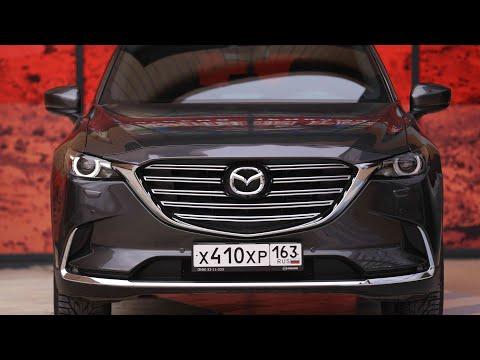 Тест новой Mazda CX-9 НЕ САДИТЕСЬ в Mazda CX-5! Игорь Бурцев