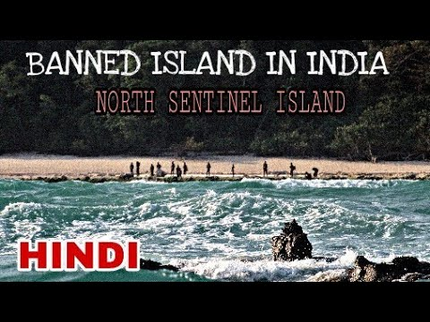 North Sentinel Island Mystery Explained | Banned island in India | Hindi