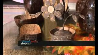 Coconut Shell Made Handicrafts  Asianet News Special