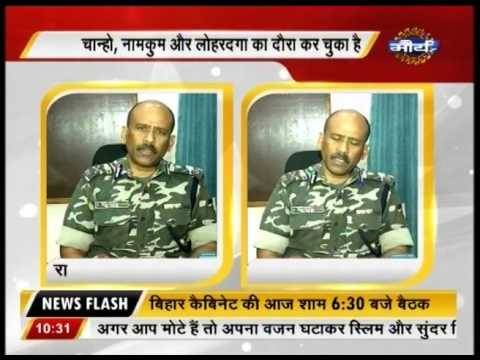 Watch: Terror Suspect Abdul Rehman Katki's Jharkhand Connection