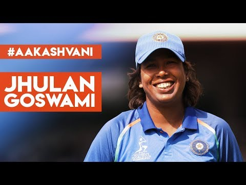 JHULAN Goswami confident about #India's World T20 chances: #AakashVani