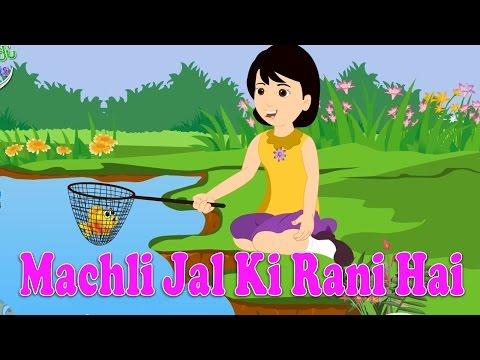 Machli Jal Ki Rani Hai | Urdu Nursery Rhyme