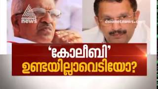 Delay in BJP's Pathanamthitta Candidature | News Hour 21 Mar 2019