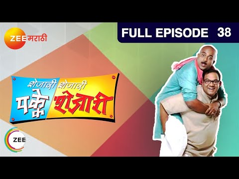 Shejari Shejari Pakke Shejari - Watch Full Episode 38 of 23rd May 2013