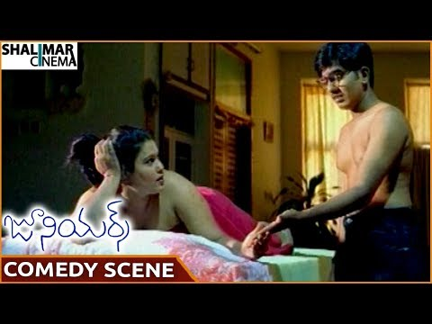Juniors Movie || Pavan Hilarious Comedy With Aunty || Naresh, Anil, Shireen || Shalimarcinema thumbnail