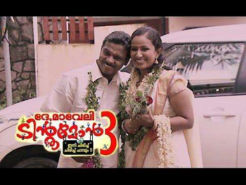 Malayalam Short Film Comedy Dhe Maveli Tintumon 3 | Malayalam Short Film 2015 video