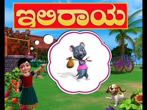 Elleyare Elleyare - kannada rhymes Chinnu 3D Animated