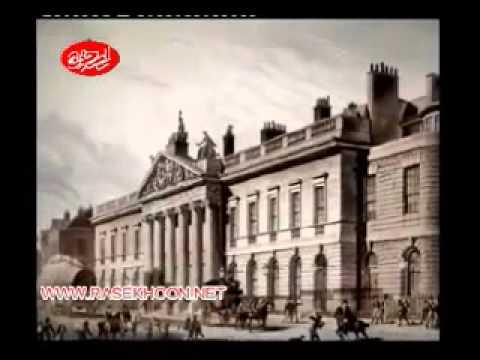 Historical background of Persian Gulf documentary (farsi)