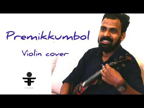 Premikkumbol violin cover by Subeesh viswanath