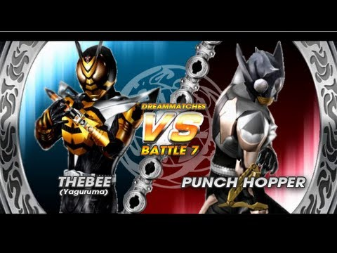 [SCH - DreamMatch] TheBee (Yaguruma) vs. PunchHopper