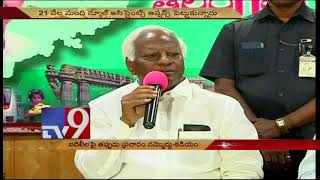 Kadiyam Srihari : Do not believe rumours of teacher transfers