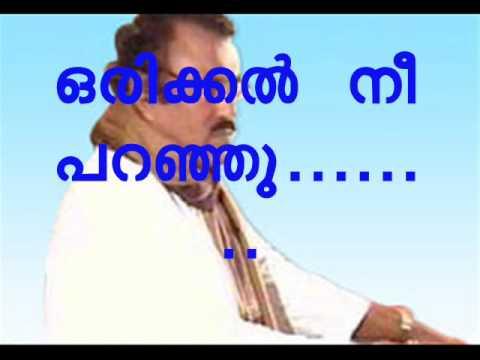 malayalam ghazal.umbayee: orikkal nee paranju