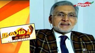 Nalam Kaaka – Heart Attack – Dr. Iyaz Akbar |16-11-2018