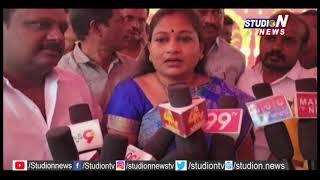 Anna Canteen Launched By MLA Anitha | Vishakapatnam