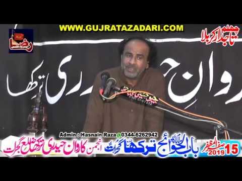 Zakir Manzoor Hussain Shah Kot Addu | 15 Safar 2019 | Tarikha Gujrat || Raza Production