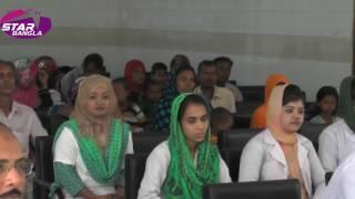 নিউজ আনকাট : বিশ্ব ক্লাব ফুট সচেতনতা, সিরাজগঞ্জ