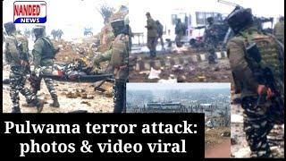 Pulwama terror attack: photos & video viral