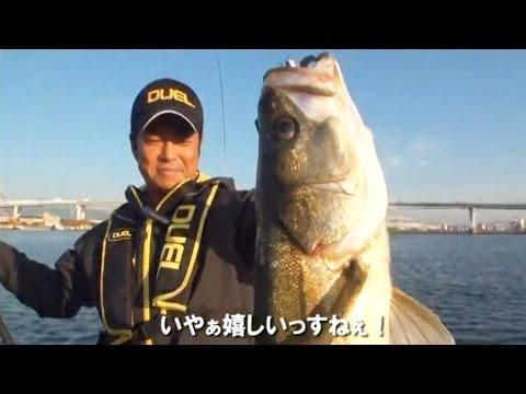 国際フィッシングショー2012 関西シーバス&宮崎ヒラスズキ実釣 (332)