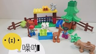 Toy Unboxing LEGO duplo Forest Animals 玩具開箱 樂高積木森林動物