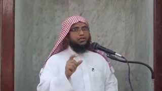 bangla waz, Sheikh Abdul Hye, Ramzan o Siam er Fajilat