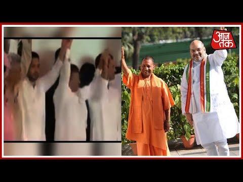 Meerut कार्यकारिणी में यूपी जितने का 'शाह मंत्र'