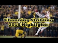 Channing Stribling 2016 Highlights