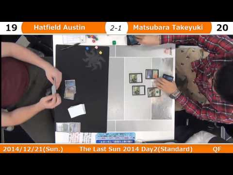 The Last Sun 2014 QF G4 Austin Hatfield(Ascendancy Combo) vs. Matshubara Takeyuki(RG Aggro)