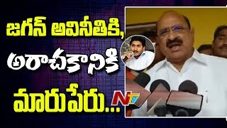 Minister Kamineni Srinivas Comments on YS Jagan over BJP - YSRCP Alliance