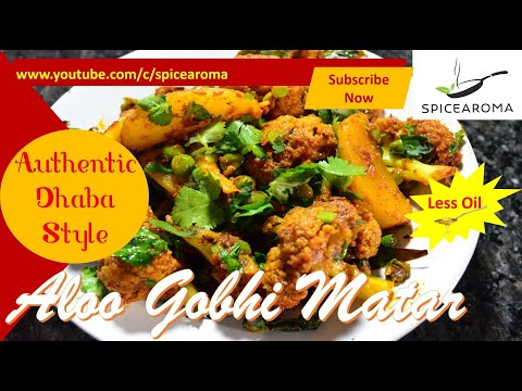 Dhaba Style Aloo Gobhi Matar/ No Onion & Garlic Recipe - Easy & Simple recipe for bachelor's
