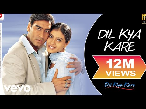 Dil Kya Kare - Title Track Video | Ajay Devgan, Kajol video