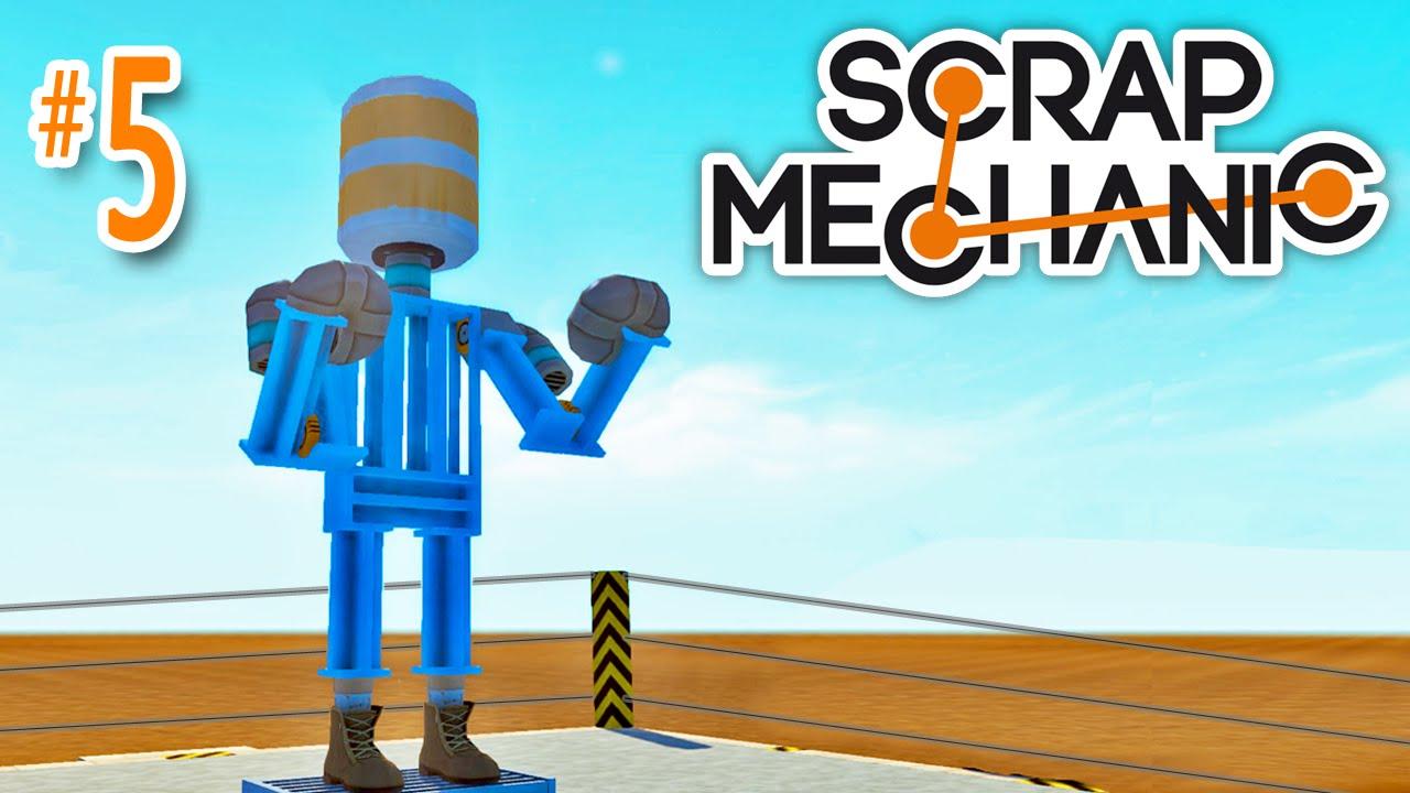 Как сделать робота в скрап механик 687