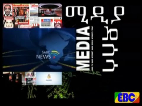 Media Dassa  July 30 2016 ሚዲያ ዳሰሳ.  23/2008