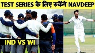 Indian Team keeps NAVDEEP SAINI as cover for series against Windies   IND vs WI   Sports Tak
