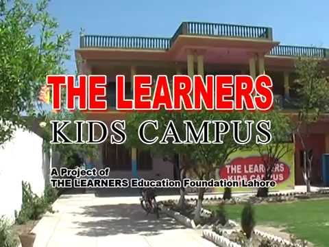 THE LEARNERS KIDS CAMPUS Faizabad - 04/08/2014