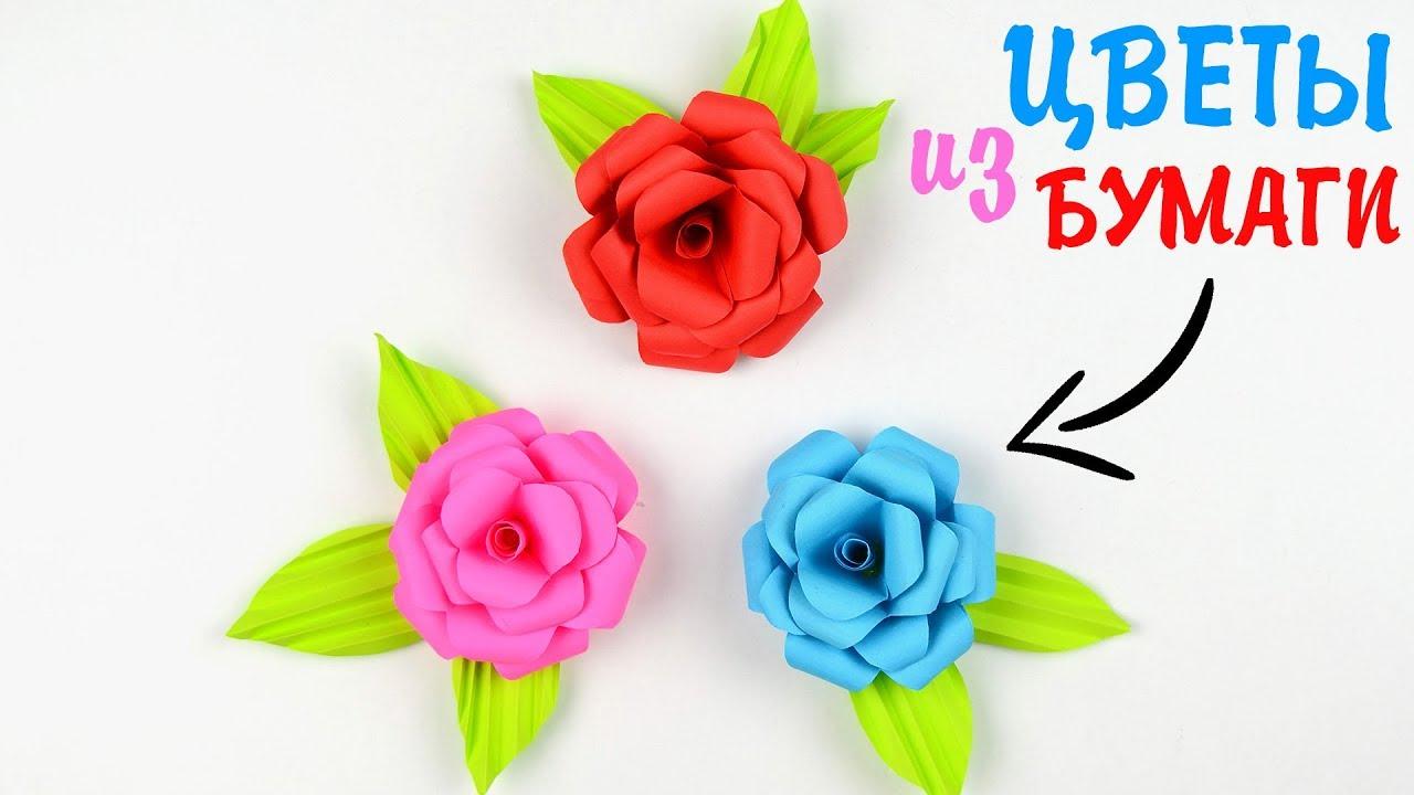 Быстро цветы из бумаги своими руками 7