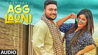 Agg Launi: Guru Soul (Full Audio Song) | Sachin Ahuja | New Punjabi Songs 2018