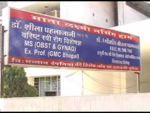 Pahlajani Test Tube Baby Centre - Raipur thumbnail