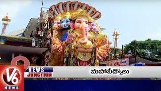 9PM Headlines | Khairatabad Ganesh | KTR On Mahakutami | Ayushman Bharat Scheme